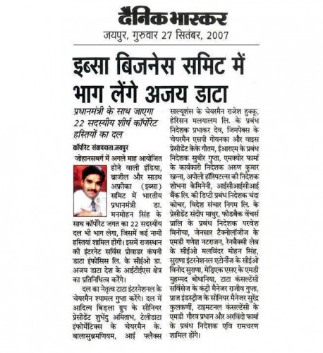 Learn sap in jaipur