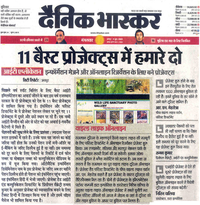 For Best It Implementations  Projects Were Selected By Pc Quest  Or Them Are From Rajasthan And Both Executed By Data Infosys  June Dainik Bhaskar