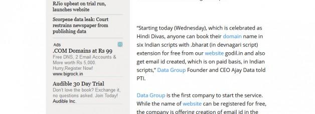 hindi-domain