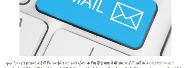 now-hindi