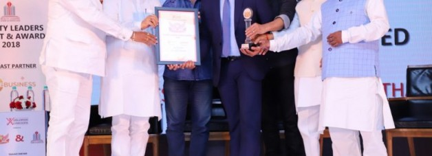 DATA INFOSYS LIMITED Awarded Best IT Company